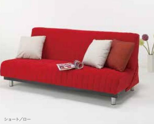 フランスベッド スイミーM2 サイズ選択 定価87,480円 注文書類一式_画像1