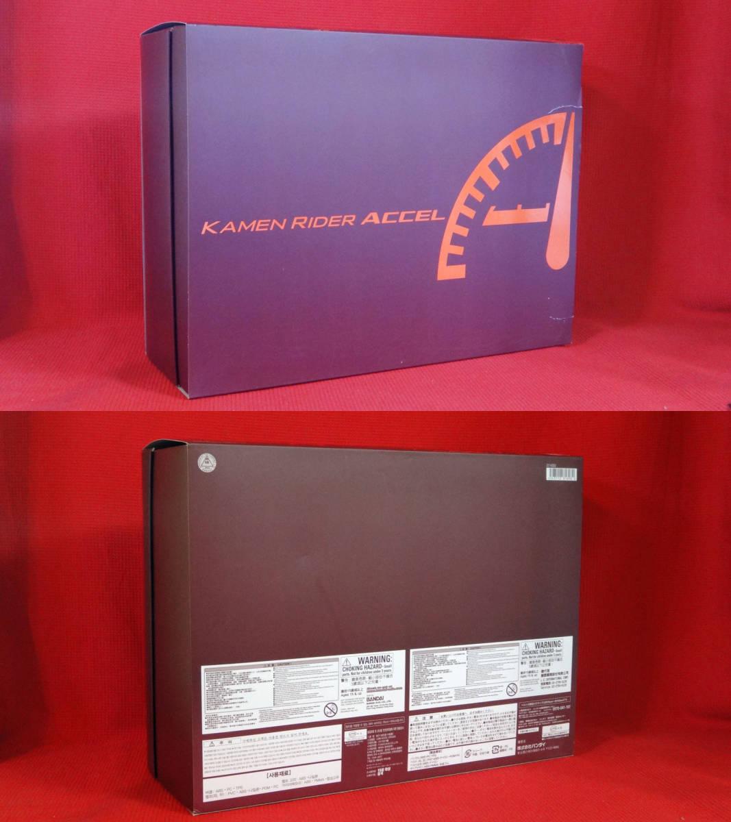 プレミアムバンダイ限定品 CSM/コンプリートセレクションモディフィケーション アクセルドライバー&トライアルメモリ/エンジンブレード_画像3