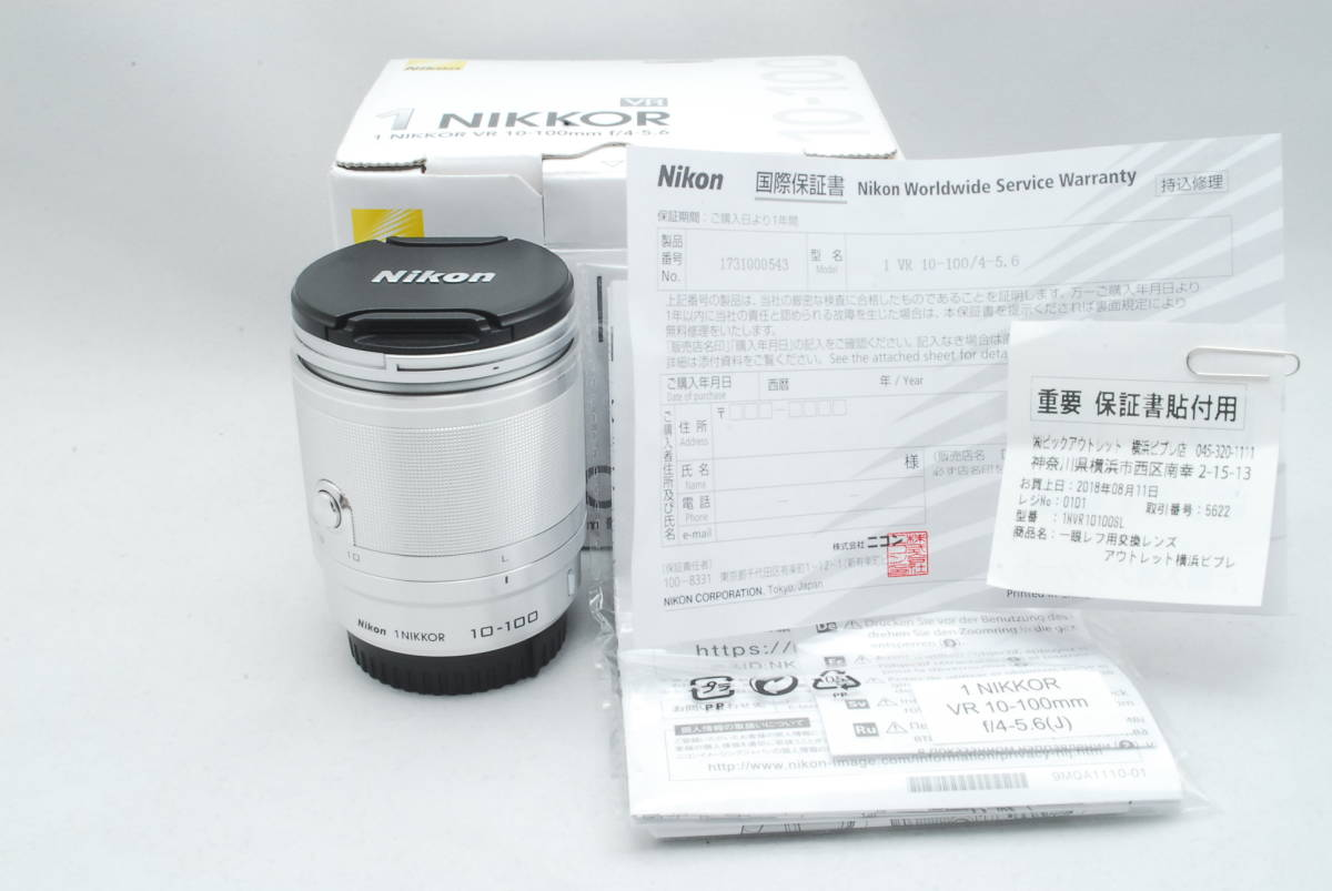 * almost as good as new! safe manufacturer guarantee attaching!Nikon LENS* Nikon 1 NIKKOR VR 10-100mm f/4-5.6 silver