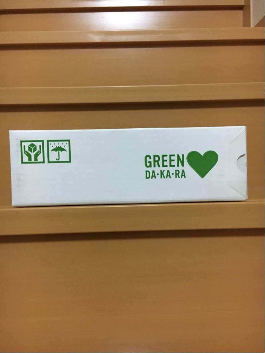 サントリーグリーンダカラ オリジナル水筒 新品 非売品 未開封 2017 キャンペーン賞品 GREEN DA・KA・RA_画像2
