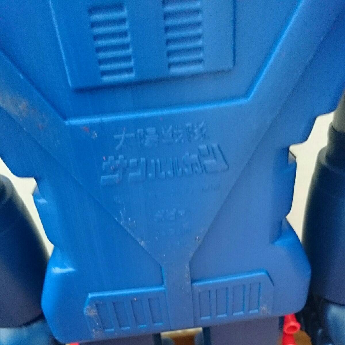 ポピー 太陽戦隊サンバルカン スーパージャンボマシンダー 箱あり 昭和レトロ プラ人形 全長約60cm 希少_画像3