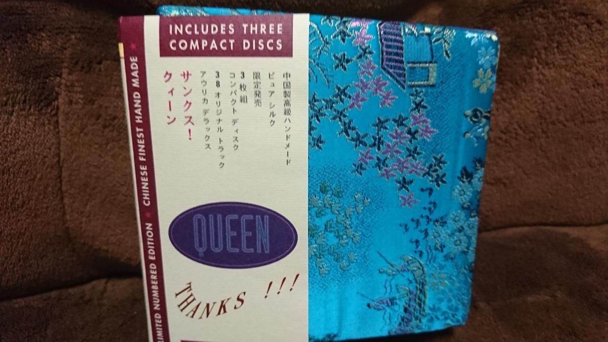 【レア】QUEEN / THANKS! 《CD3枚組/限定盤》クイーン