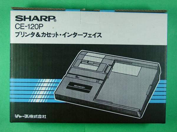 【986B】 4974019178790 Sharp プリンタ &カセット インターフェイス CE-120P シャープ ポケコン用 新品 未使用 ポケットコンピュータ用