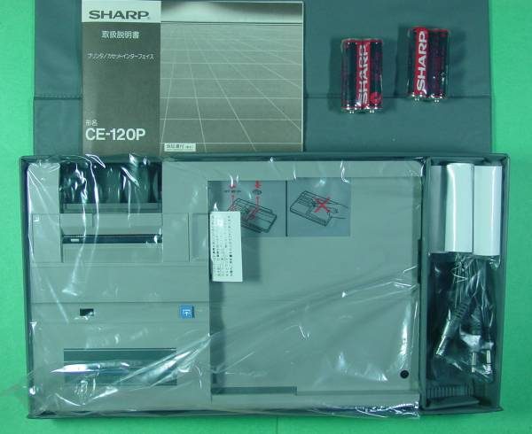 【986B】 4974019178790 Sharp プリンタ &カセット インターフェイス CE-120P シャープ ポケコン用 新品 未使用 ポケットコンピュータ用_画像2