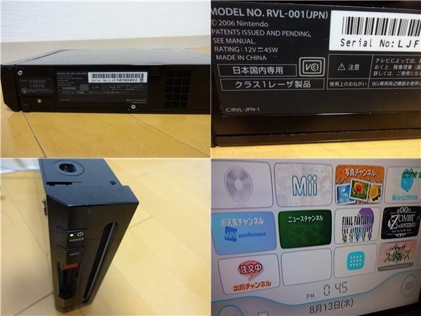 ジャンク Wii 本体のみ RVL-001 任天堂 黒 ブラック NINTENDO ゲーム機_画像3