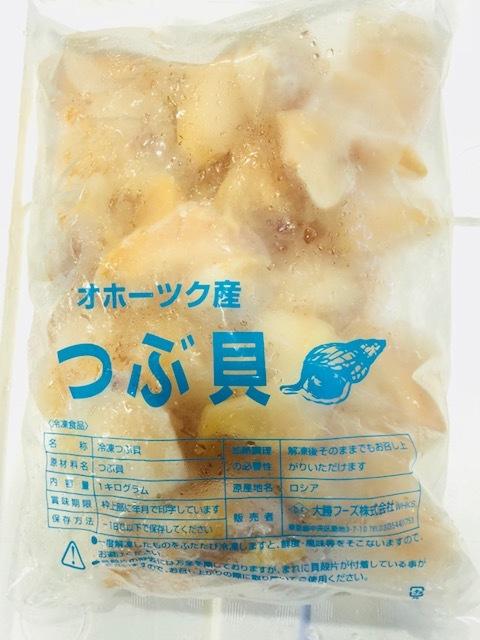 つぶ貝むき身(冷凍)1kg_画像1