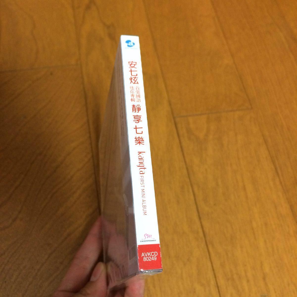 【新品・ケース割れ有り】カンタ KANGTA 「安七炫 FIRST MINI ALBUM 靜享七樂」中華圏発売版CD ミニアルバム 輸入盤 K-Pop_画像5