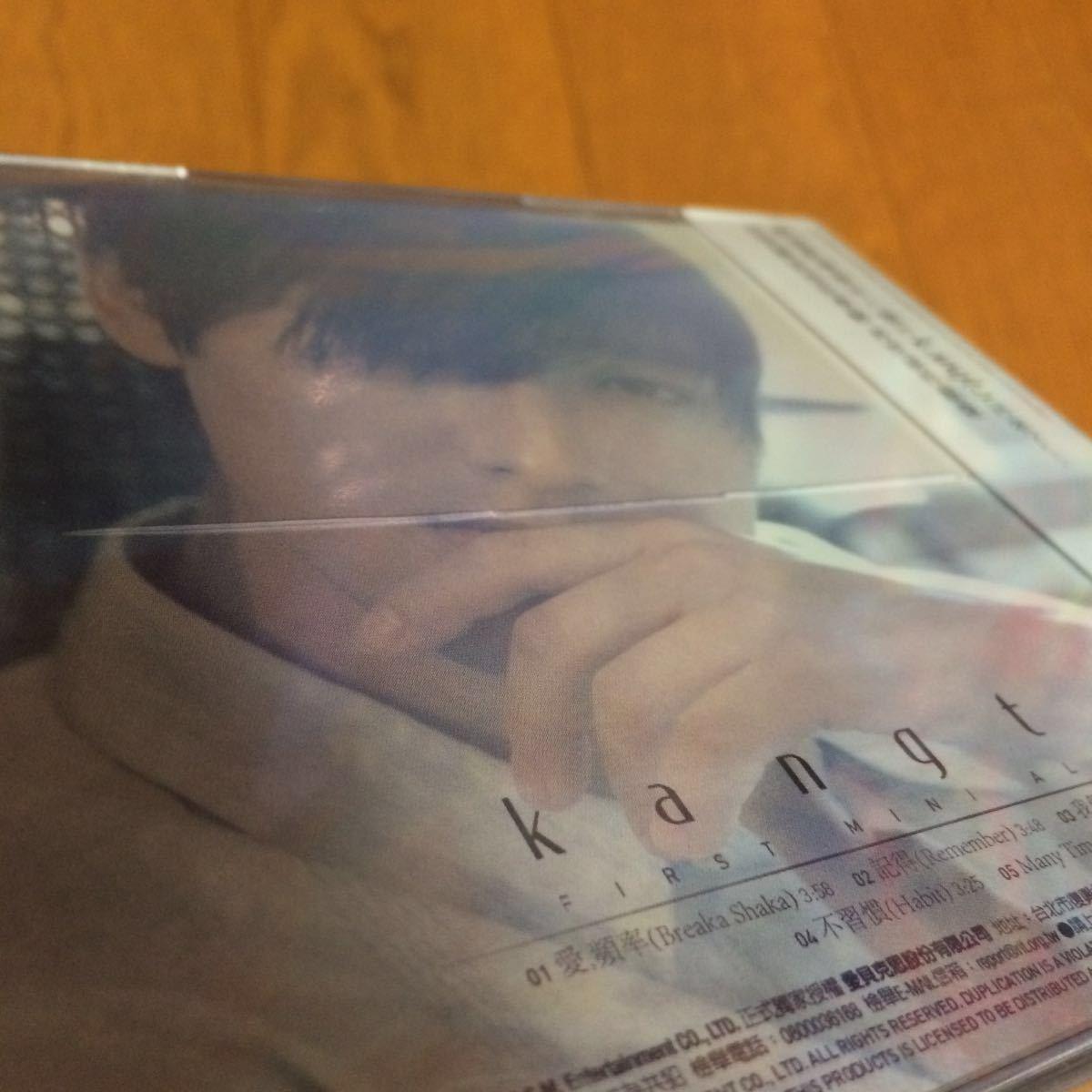 【新品・ケース割れ有り】カンタ KANGTA 「安七炫 FIRST MINI ALBUM 靜享七樂」中華圏発売版CD ミニアルバム 輸入盤 K-Pop_ひび割れ有り