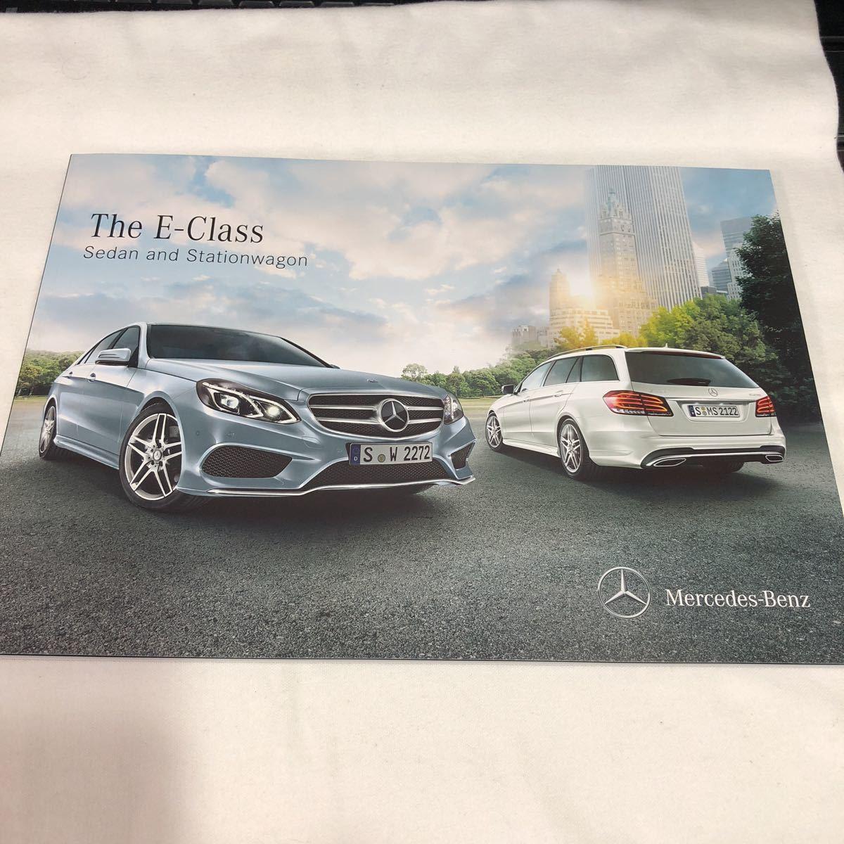 E-Class カタログ メルセデスベンツ