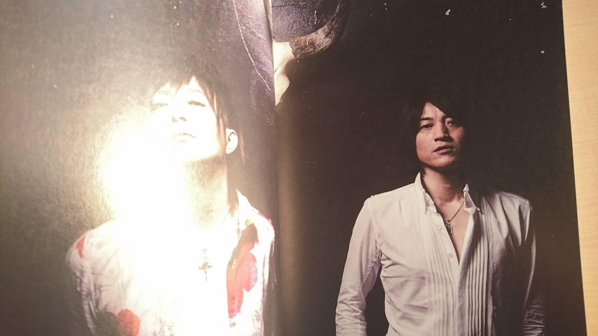 GRANRODEO STORY OF ROCK★SHOW E112/初版/帯付き/谷山紀章/飯塚昌明_画像3