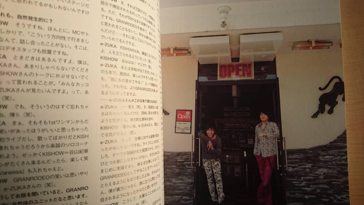 GRANRODEO STORY OF ROCK★SHOW E112/初版/帯付き/谷山紀章/飯塚昌明_画像6