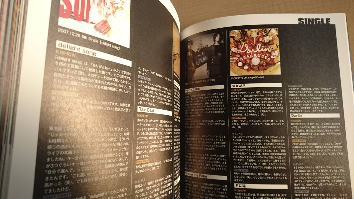 GRANRODEO STORY OF ROCK★SHOW E112/初版/帯付き/谷山紀章/飯塚昌明_画像10