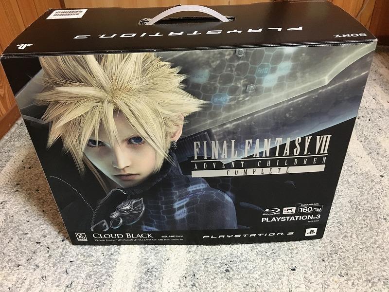 PS3 本体 中古 160GB 限定 クラウドブラック ファイナルファン...