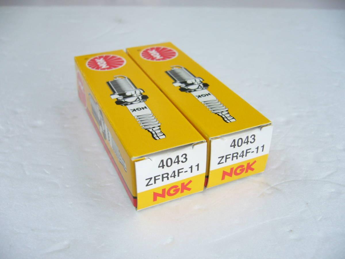 送料¥198円 NGK スパークプラグ ZFR4F-11 お買い得 2本セット SEA-DOO ジェットスキー 純正 296000327 新品 クリックポスト可能_2本セットです