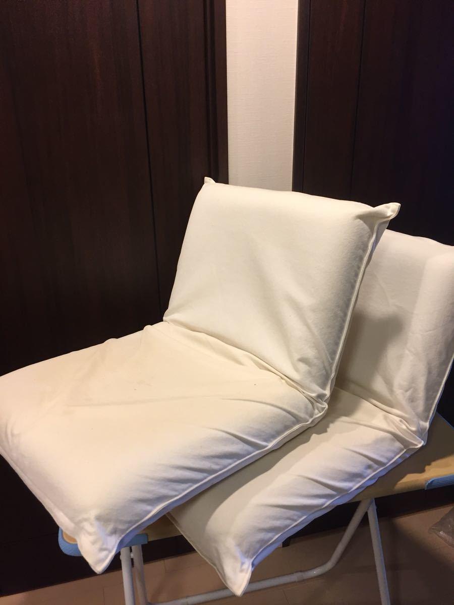 [直接引取限定]無印 座椅子2個セット