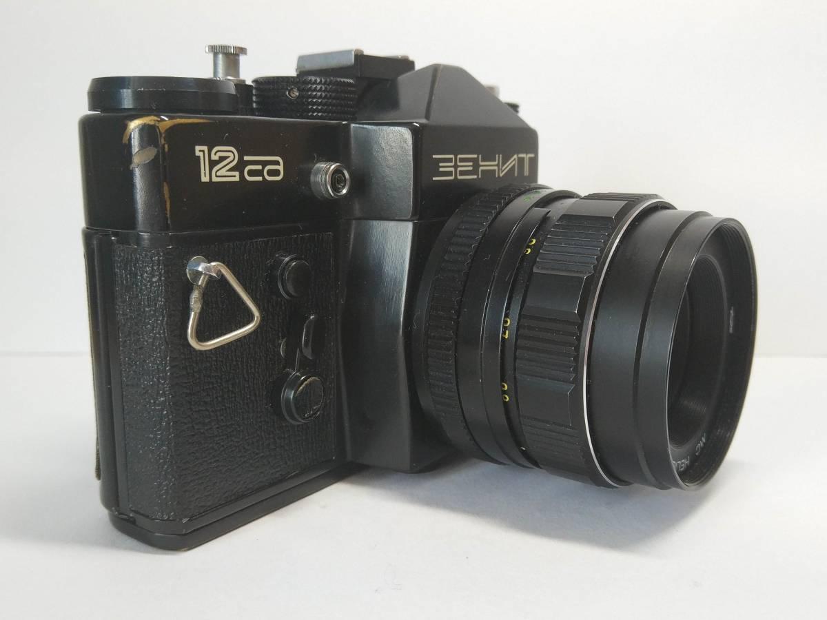 一眼レフゼニット Zenit-12SD TTL Helios-44M-4 BIOTAR #959B_画像4