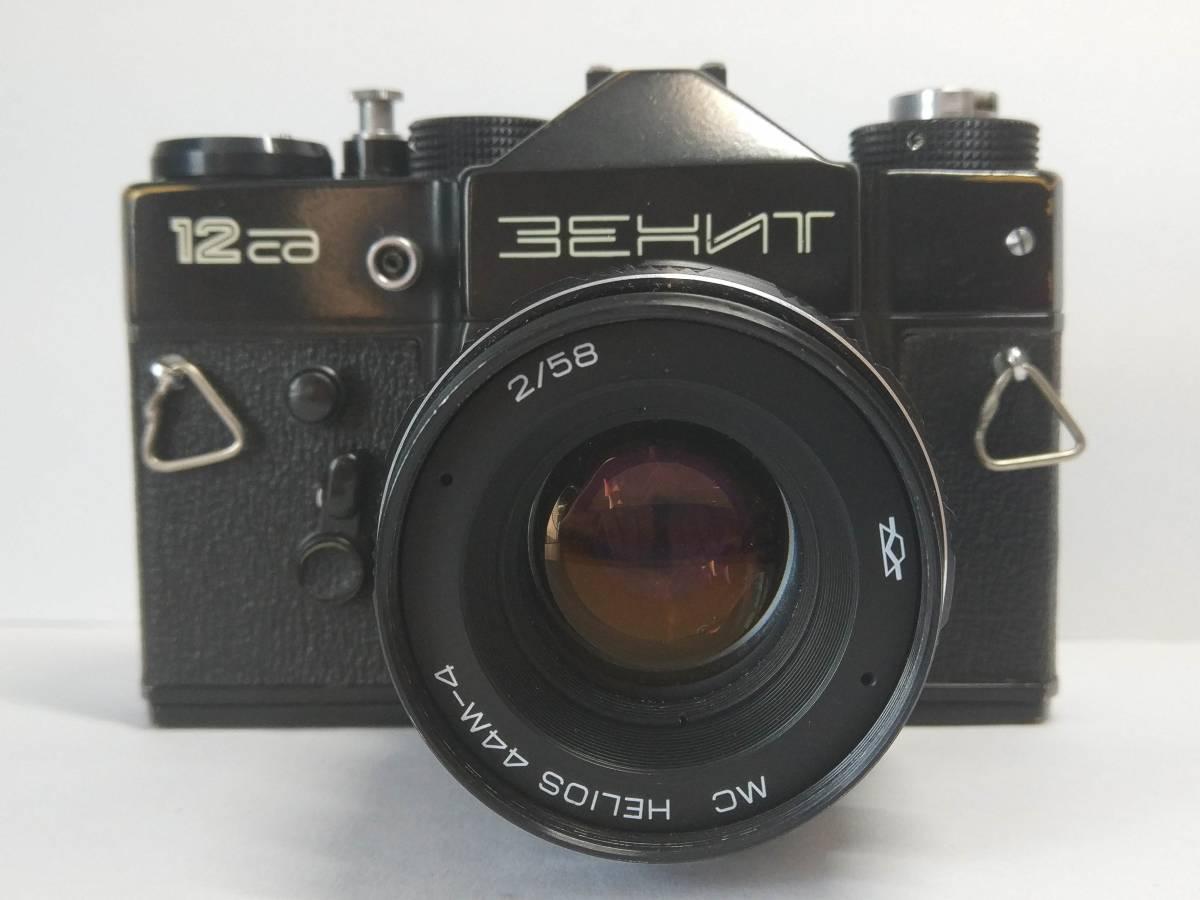 一眼レフゼニット Zenit-12SD TTL Helios-44M-4 BIOTAR #959B_画像3