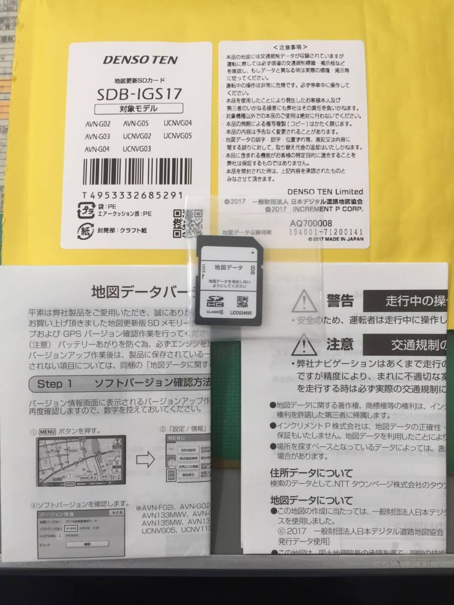 Denso Ton Sale Eclipse Eclipse Map Update Sd Card Sdb Igs17 Avn