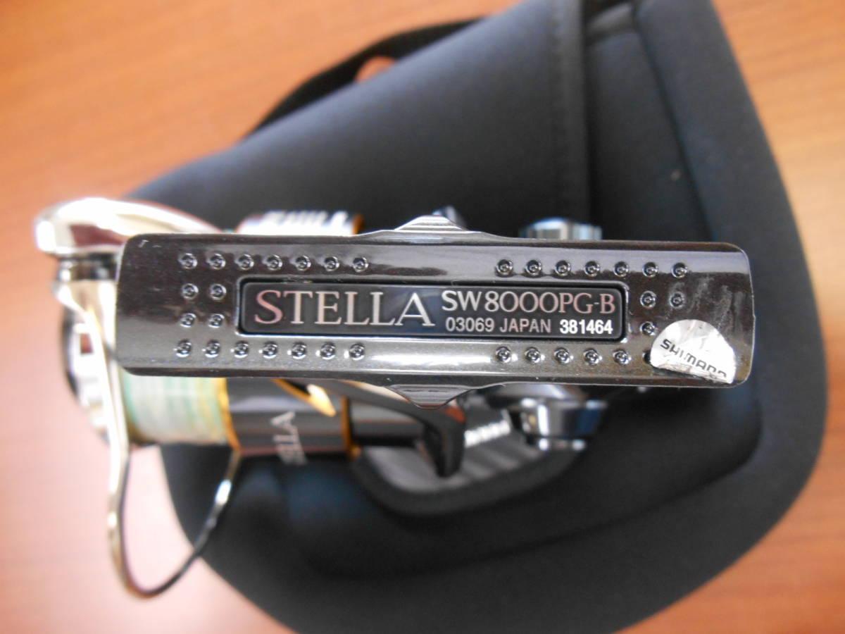 ☆1円売り切 ステラ SW8000PG  美品STELLA SW8000PG☆ _画像8