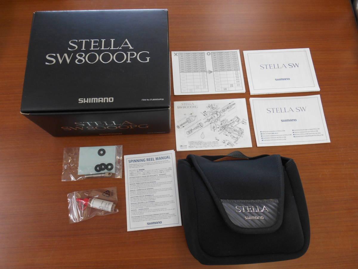 ☆1円売り切 ステラ SW8000PG  美品STELLA SW8000PG☆