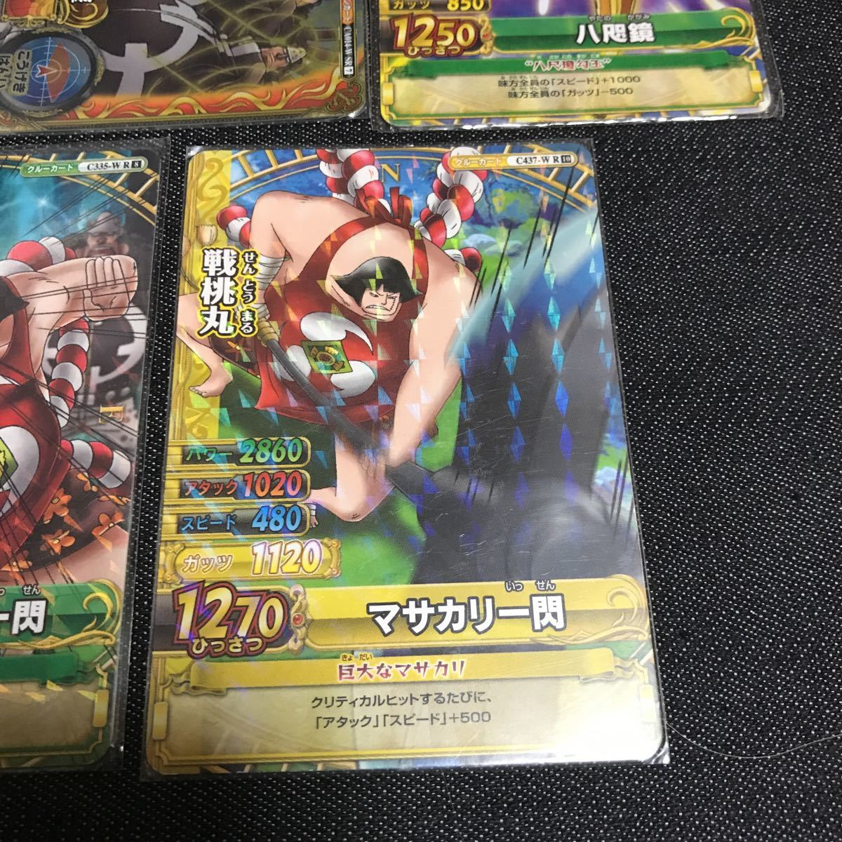 【ONE PIECE】ワンピーベリーマッチダブル 黄猿 ボルサリーノ & 戦桃丸 セット_画像5
