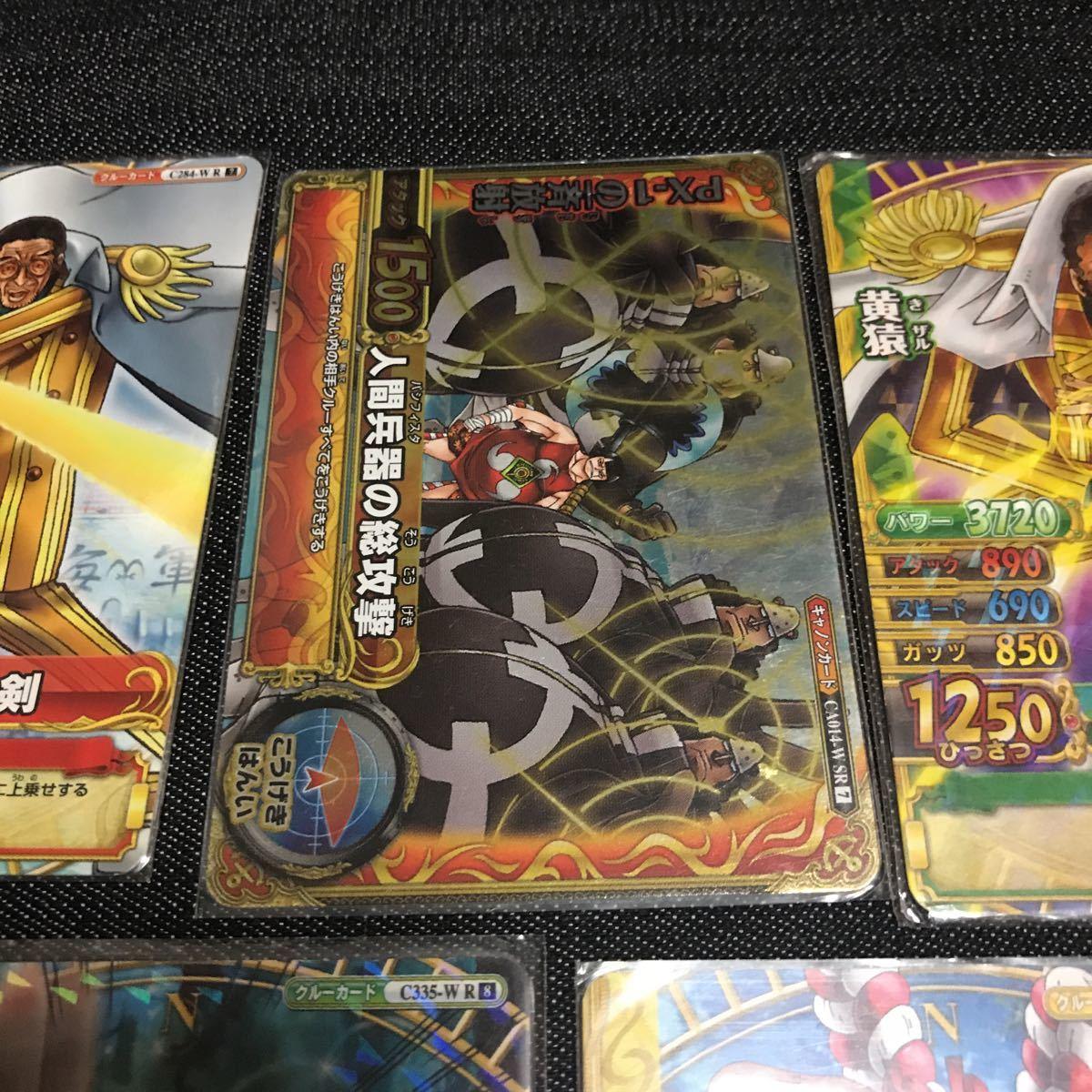 【ONE PIECE】ワンピーベリーマッチダブル 黄猿 ボルサリーノ & 戦桃丸 セット_画像3