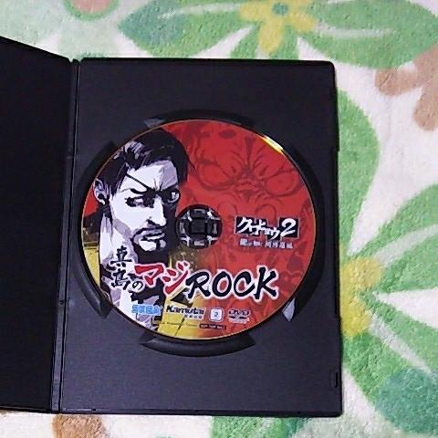 クロヒョウ2「真島のマジROCK DVD」龍が如く阿修羅編・非売品_画像3