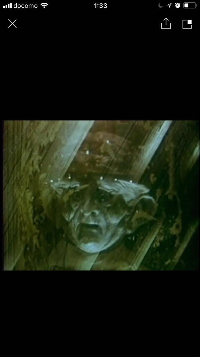 【世界に一つ!!サイン付き!!】フォーレスト・Jアッカーマンのコレクションの一つでスペースモンスターになります!_画像7