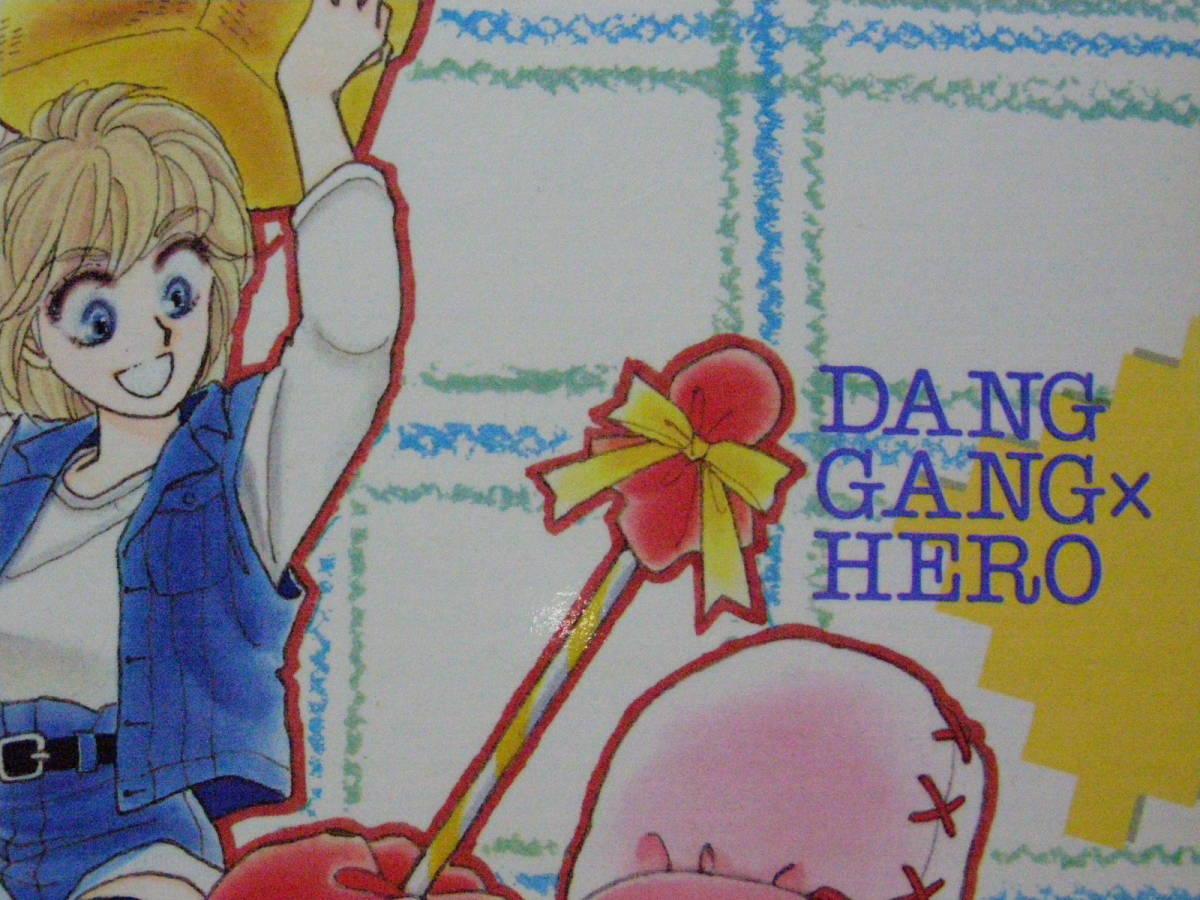 未使用≪山口 美由紀 ダンガン×ヒーロー ≫紙製 下じき 別冊花とゆめ 1989年 6月号付録_画像5