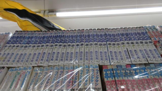中古本 コミック まとめ売り セット H2(エイチ・ツー)  全34巻完結(少年サンデーコミックス あだち 充 _画像1
