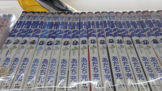 中古本 コミック まとめ売り セット H2(エイチ・ツー)  全34巻完結(少年サンデーコミックス あだち 充 _画像2