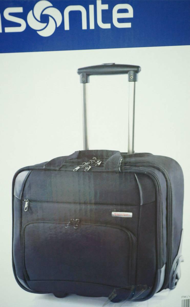 Samsonite サムソナイト スーツケース Vaton Rolling Tote Samsonite ヴァトン ローリングトート iPad in 機内持ち込み 機内持込