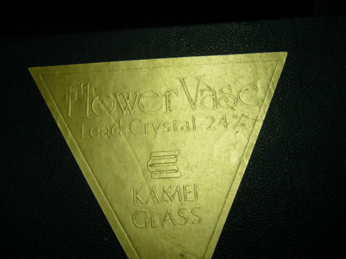 クリスタルガラス 花瓶 フラワーベース KAMEI クリスタル 未使用品_画像8