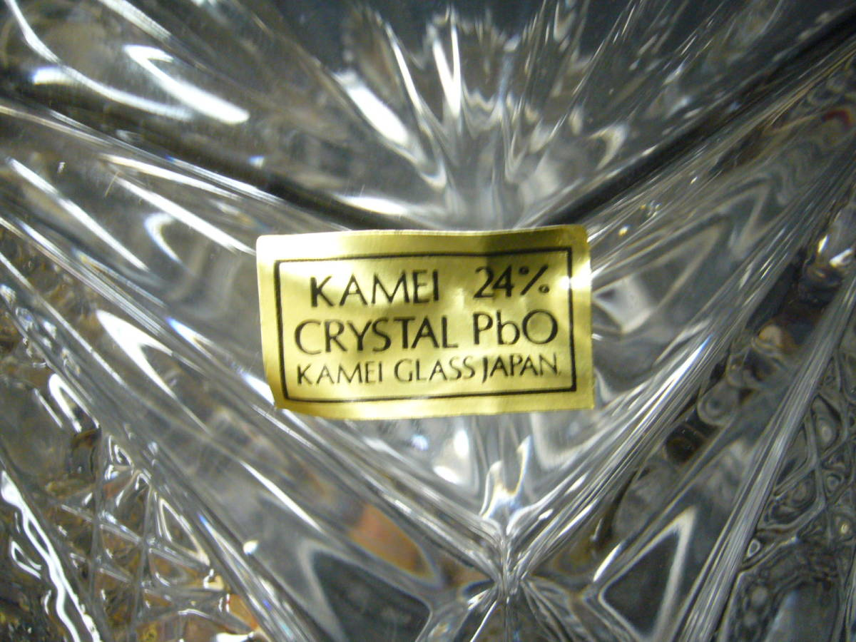 クリスタルガラス 花瓶 フラワーベース KAMEI クリスタル 未使用品_画像7