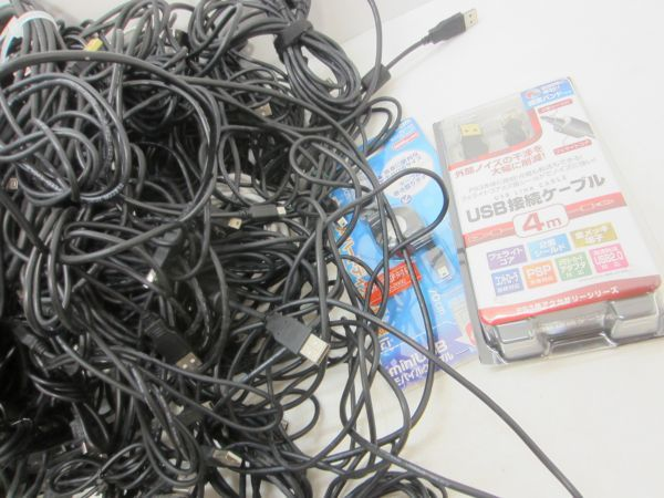 PSP PS3 など USBケーブル まとめ セット  大量 mini b? ジャンク /_画像6