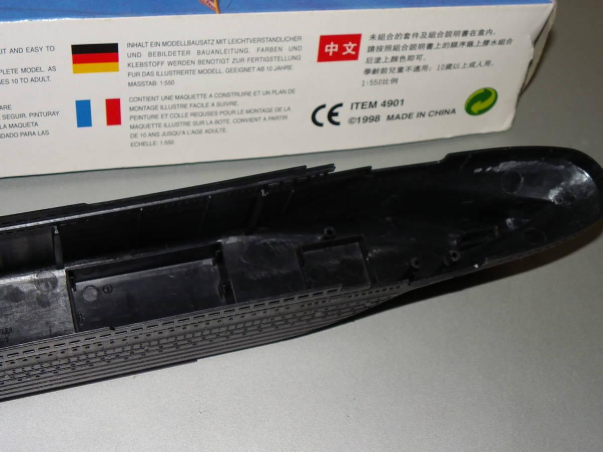 彷真模型 No.4901 1/550 タイタニック R.M.S TITANIC_船底