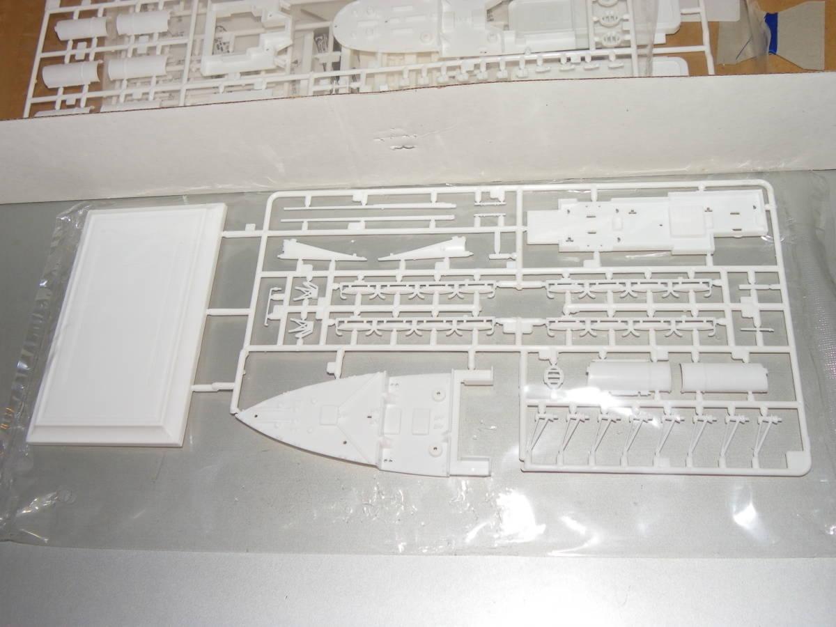 彷真模型 No.4901 1/550 タイタニック R.M.S TITANIC_部品1