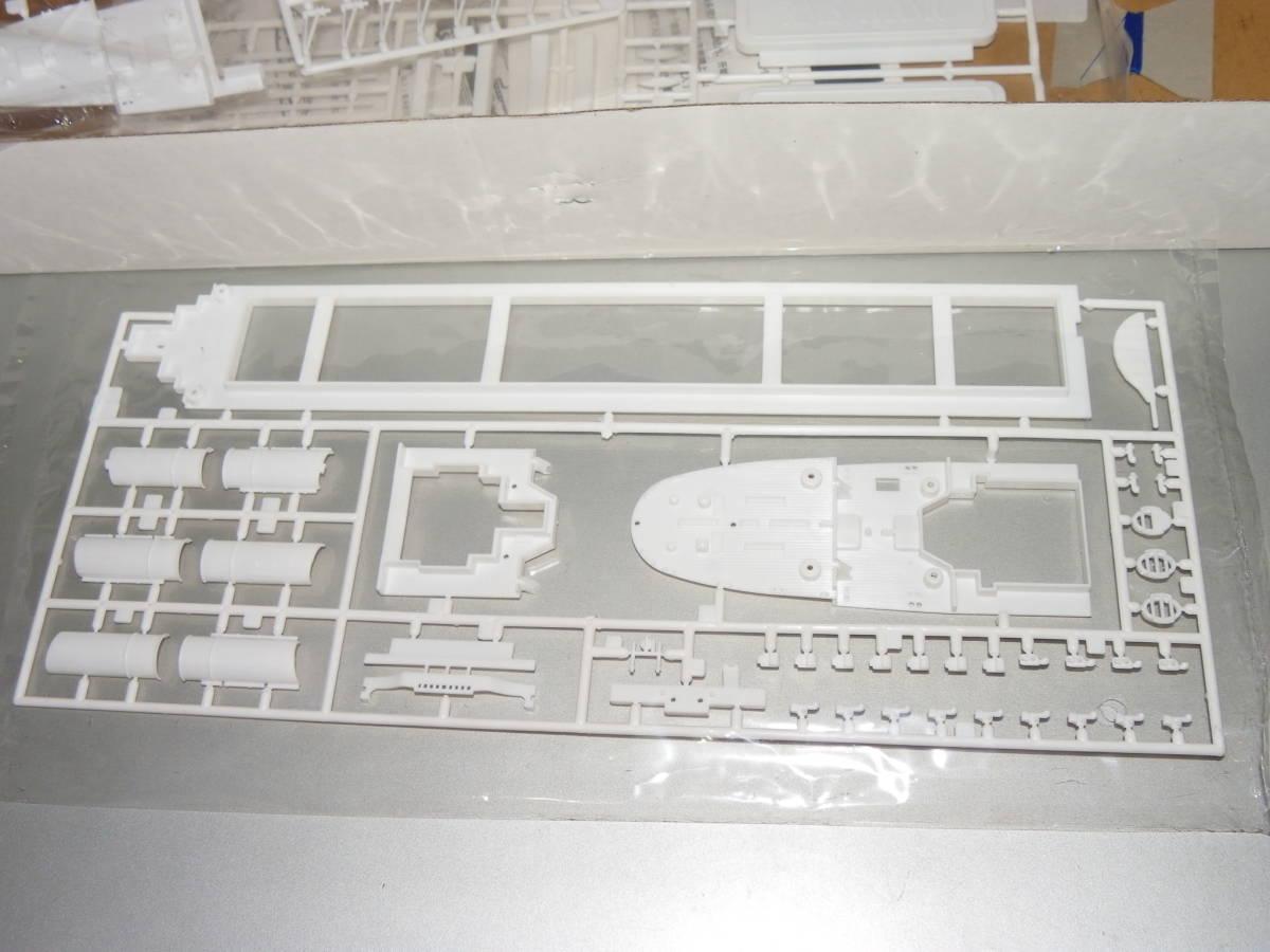 彷真模型 No.4901 1/550 タイタニック R.M.S TITANIC_部品2