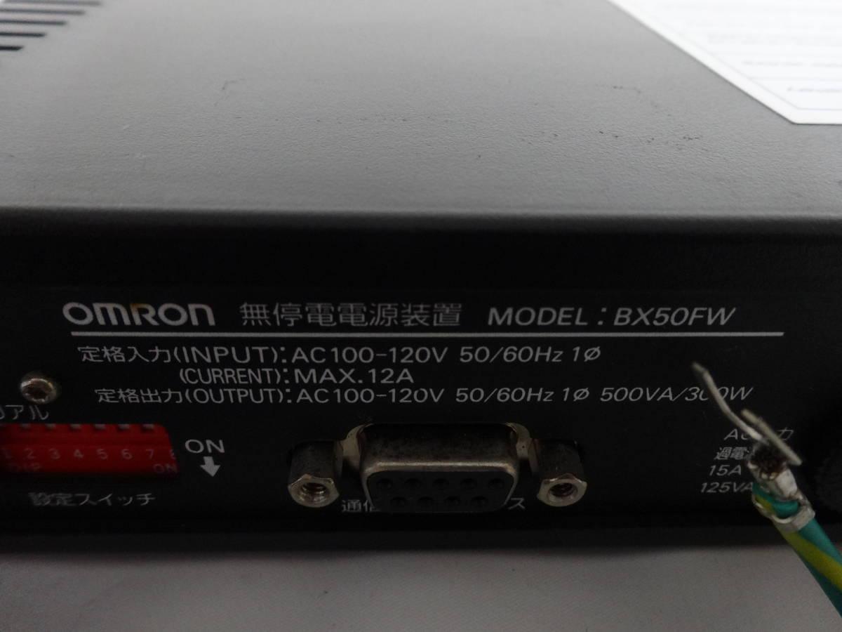 ★591 OMRON 無停電電源装置 BX50FW 通電OK_画像8