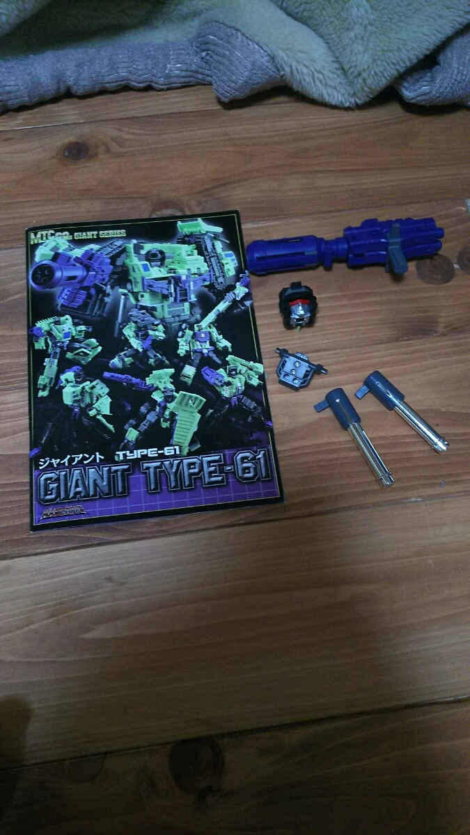 Maketoys Giant Type 61 Buyee By Quantity