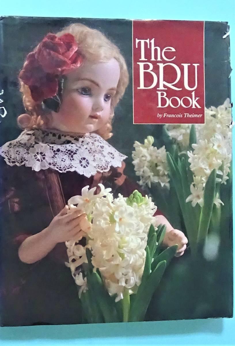 ブリュブック The BRU Book 送料無料 アンティーク人形の本 ビスクドール本 中古