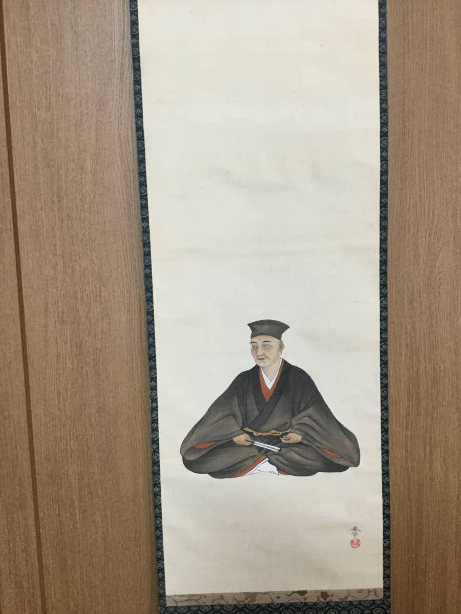 【 真作保証品 】 《 菱田春草 / 利休像図 絹本着色 共箱 《 軸先木漆 》