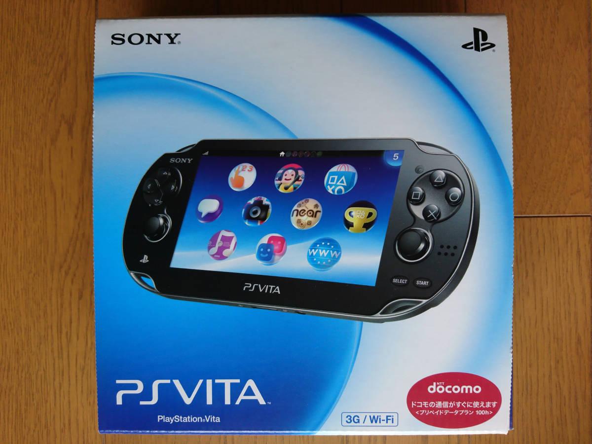 Vita 本体 新品同様の値段と価格推移は 9件の売買情報を集計した