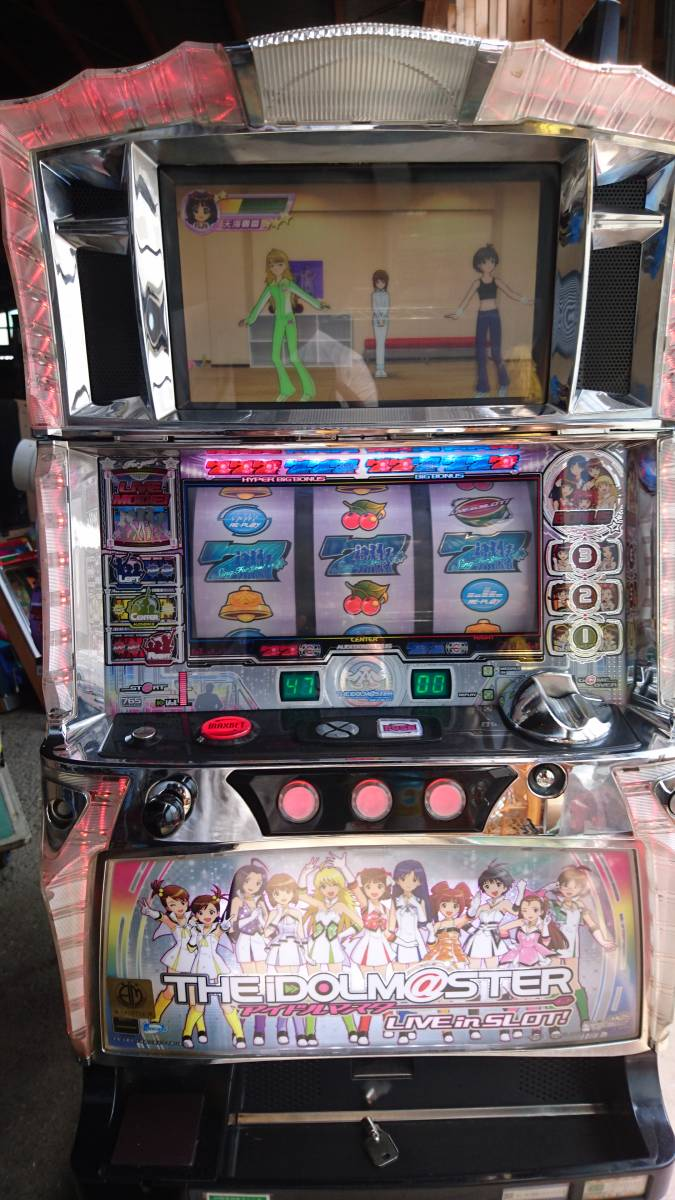 Однорукий бандит игровой автомат купить