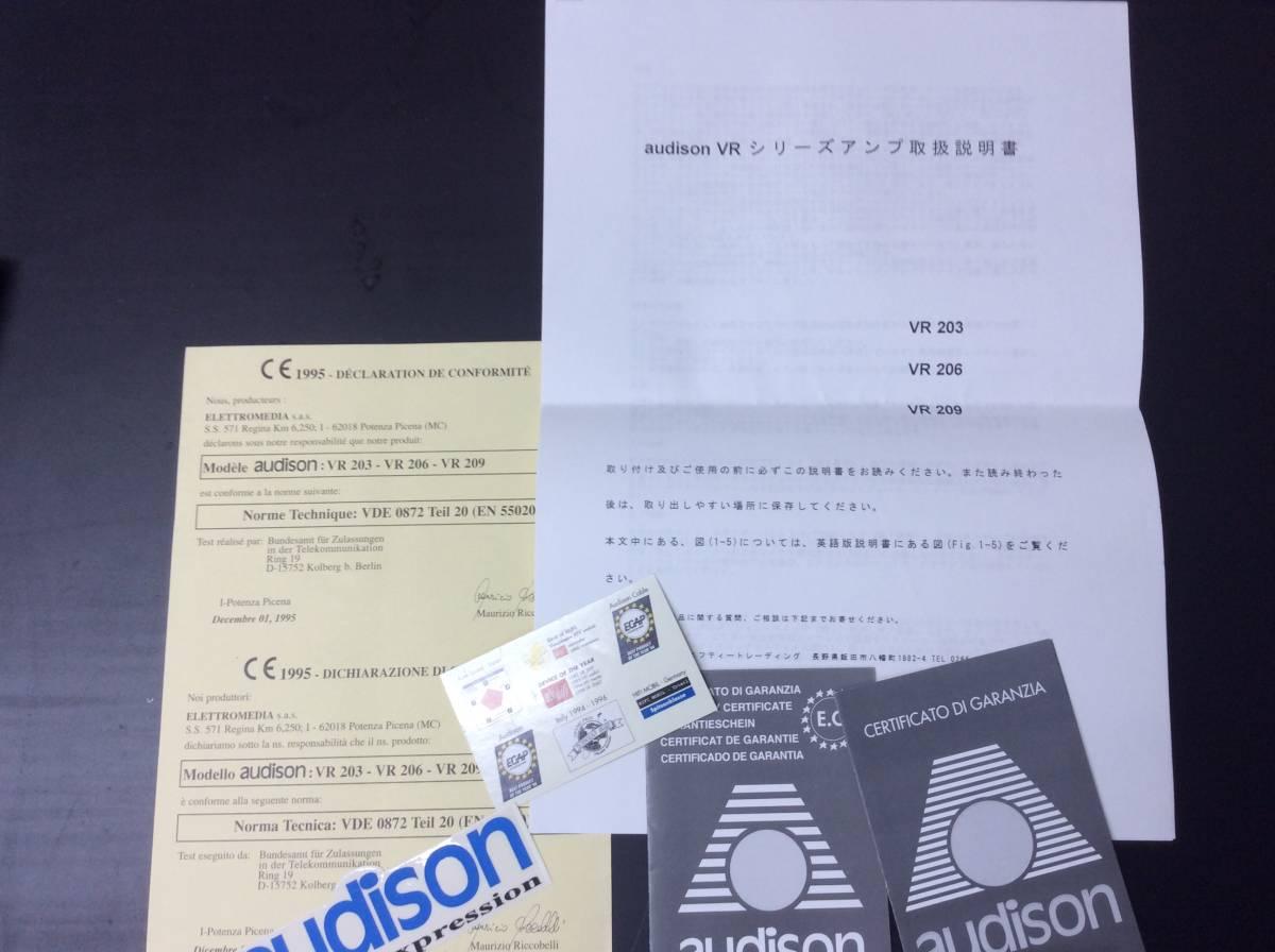 当時物 希少 絶版品 audison オーディソン VR209 赤 限定モデル 元箱 ステッカー オーナーズマニュアル 取扱説明書 本体無し アンプ無し_画像8