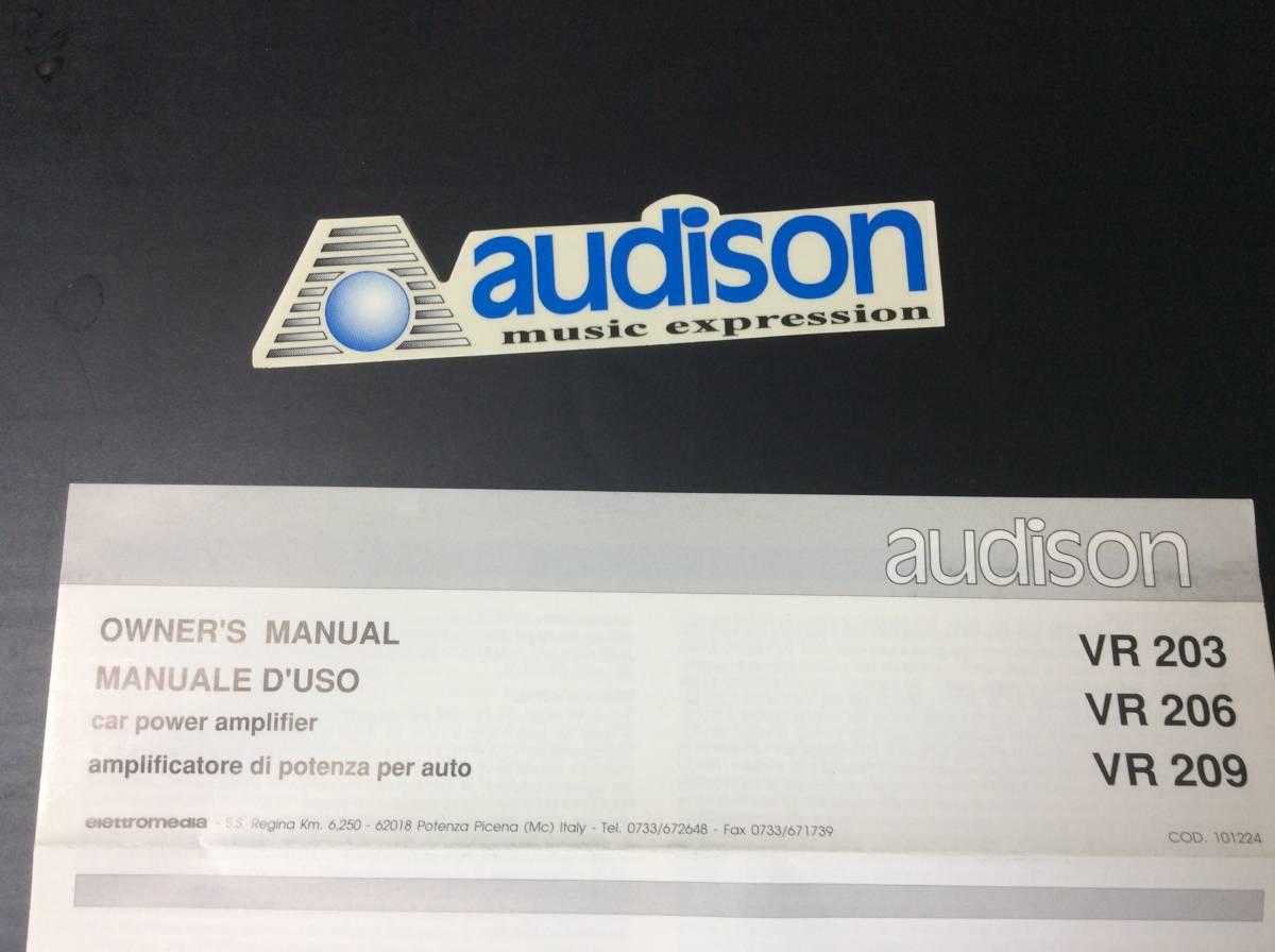 当時物 希少 絶版品 audison オーディソン VR209 赤 限定モデル 元箱 ステッカー オーナーズマニュアル 取扱説明書 本体無し アンプ無し_画像10