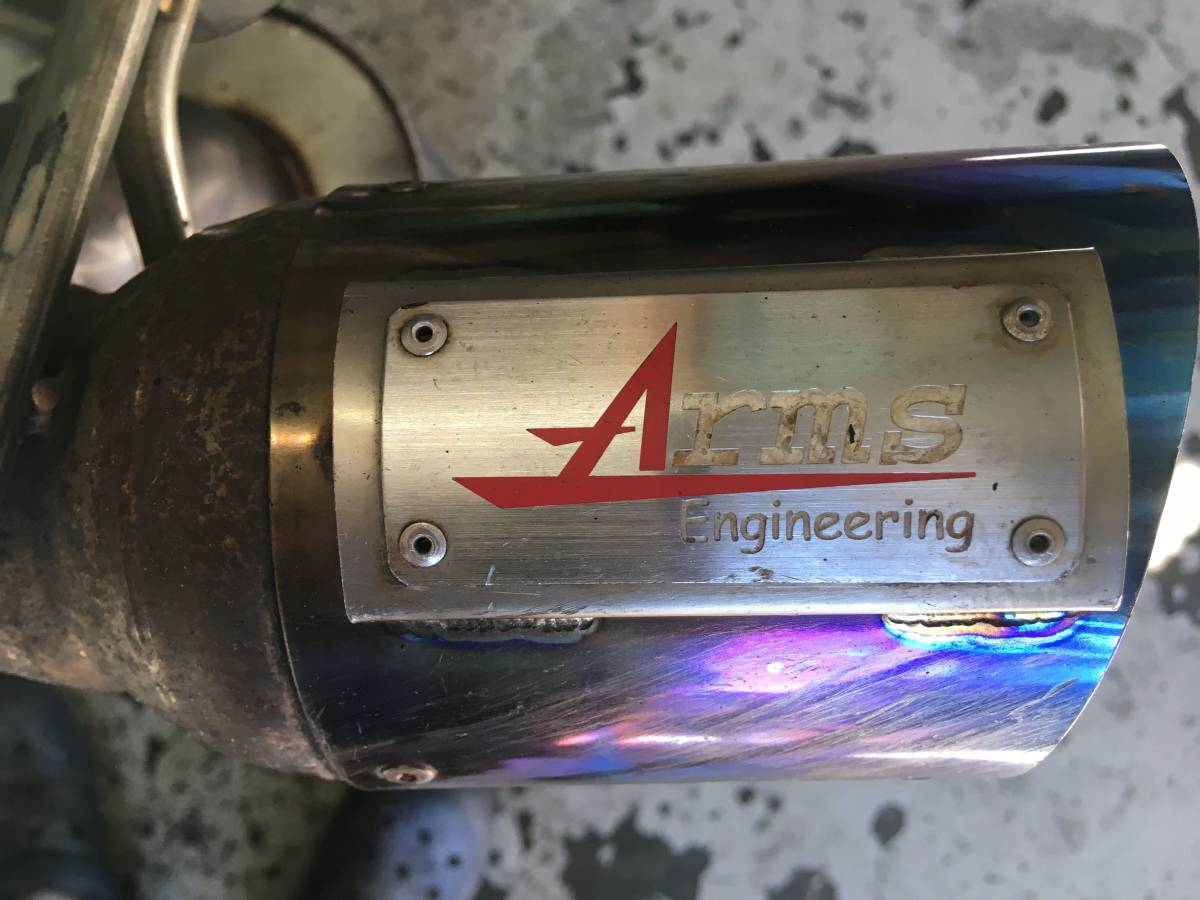 【Arms Engineeringカプチーノマフラー センターセット】