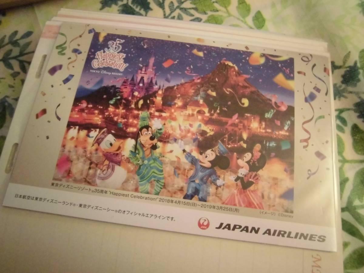 ☆ jal 日本航空 非売品 ポストカード 1枚 ディズ - ヤフオク!