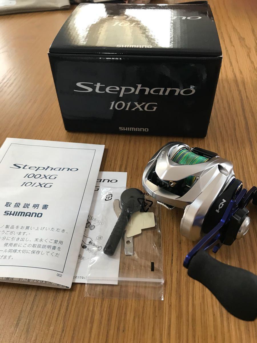 ステファーノ101XG 超美品 1円スタート!