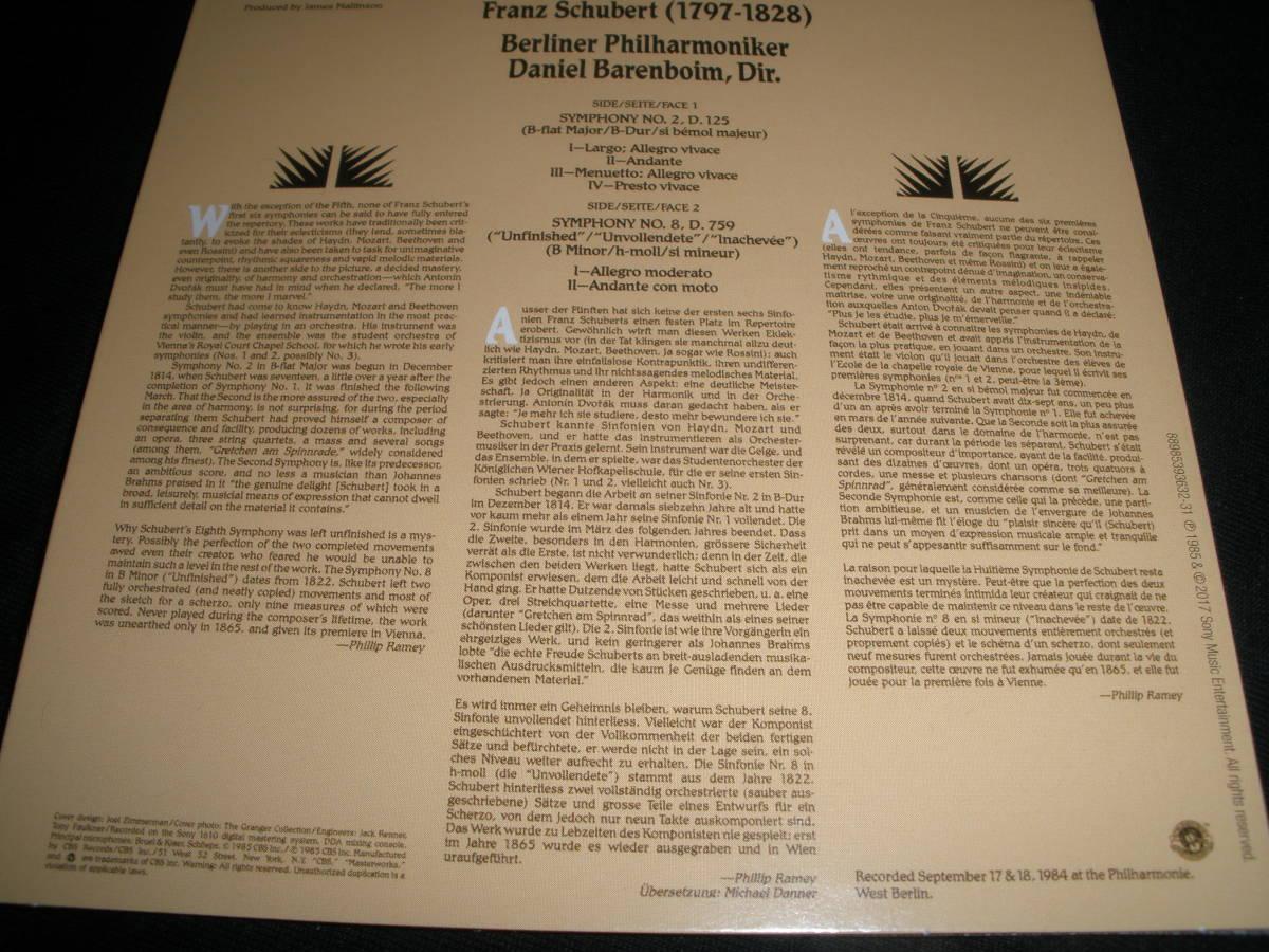 バレンボイム シューベルト 交響曲 第2番 第8番 未完成 ベルリン・フィル 管弦楽団 D.125 759 リマスター オリジナル 紙 未使用美品_未使用美品リマスターオリジナル紙ジャケCD